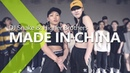 DJ Snake Higher Brothers - Made In China / JaneKim Choreography.
