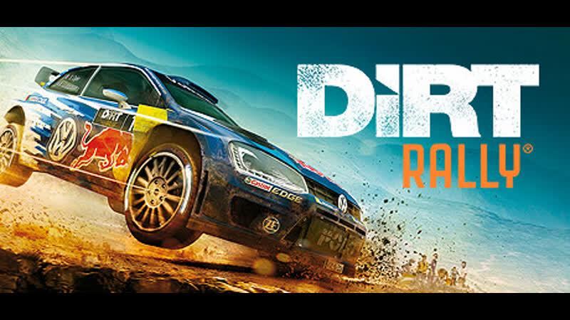 Игротека VIVE BOX: DiRT Rally