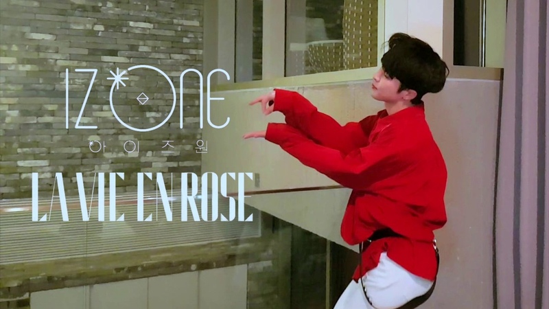 [MAXXAM] IZ*ONE (아이즈원) 라비앙로즈 (La Vie en Rose) Dance Cover by 강신화 (in JEJU)