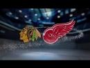 Chicago Blackhawks vs Detroit Red Wings   20.09.2018   NHL Preseason 2018