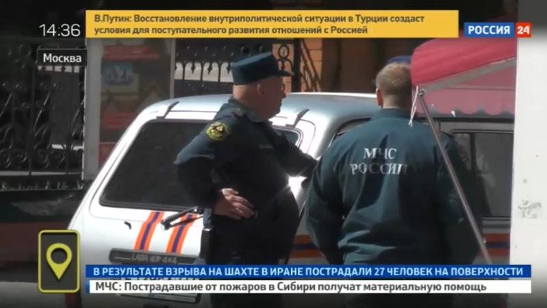 Новости на Россия 24 • Третьяковку эвакуировали из-за бесхозного предмета