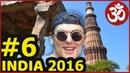 INDIA 6. New Delhi Kutab Minar, невероятный древний монумент