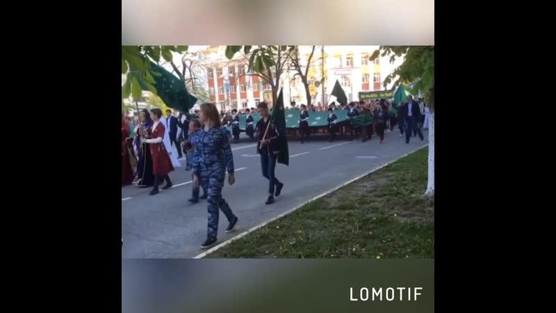 21 мая «День черкесского флага» 2019