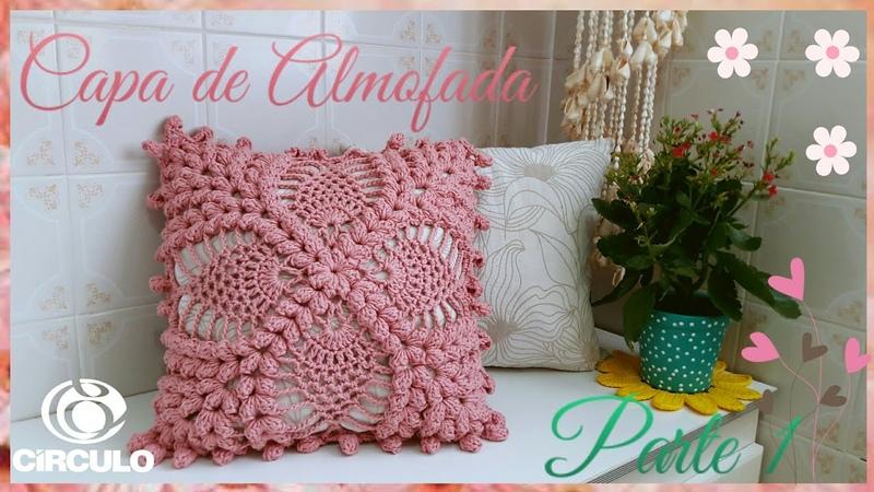 🌹 Capa de Almofada em Crochê 1/2 . Por Vanessa Marcondes.