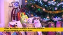 Рекордное число подарков для воспитанников детдомов собрали жители Витебска
