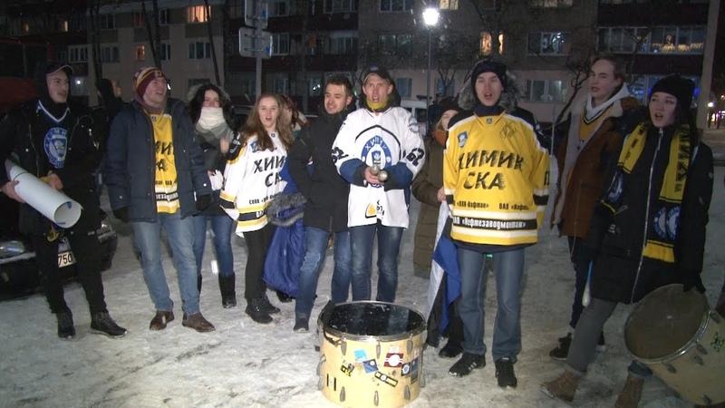 Хоккейный матч в Новополоцке