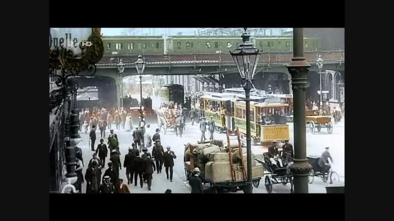 Берлин в цвете съемки 1900 года оцифрованное видео