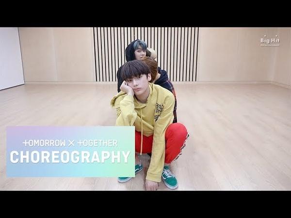 TXT (투모로우바이투게더) 'Cat Dog' Dance Practice (Appeal ver.)