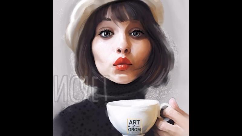 Портрет и кофе для друзей
