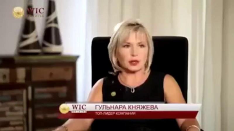 Сетевой маркетинг это не моё, Гульнара Княжева
