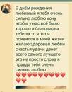 Дмитрий Струков фото #6