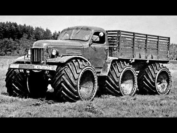 Советские вездеходы - монстры бездорожья, не знавшие преград ч.ІІ
