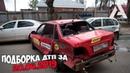 ДТП. Подборка аварий за 20.04.2019 [crash April 2019]