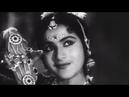 Haye Tu Hi Gaya Mohe Bhool Re Classic Hit Hindi Song Vyjayanthimala Kumari Kamala Kath Putli