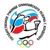 Училище олимпийского резерва в Кондопоге