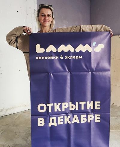 Саша Солнцева