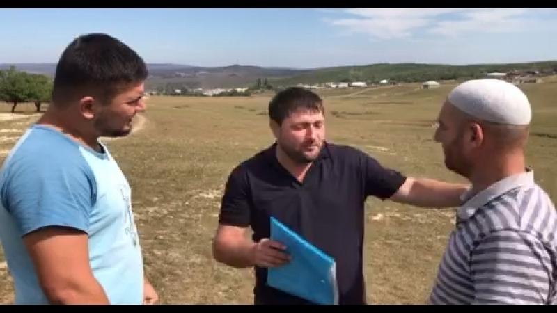 Иса Гьажи, земельные вопросы