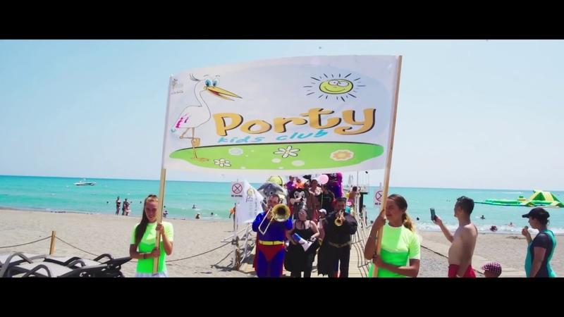 Port Nature Luxury Resort - 5th Anniversary Celebration