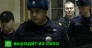 Петербургский суд отпустил под домашний арест основателя скандальной ГК «Город»