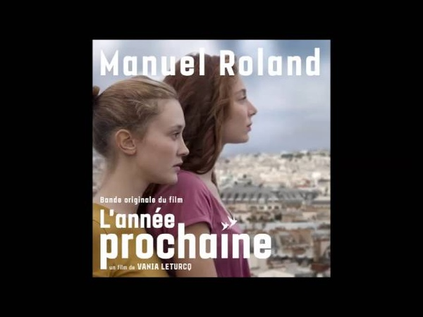 Manuel Roland - Mermaids (Feat. Olympia Boule)