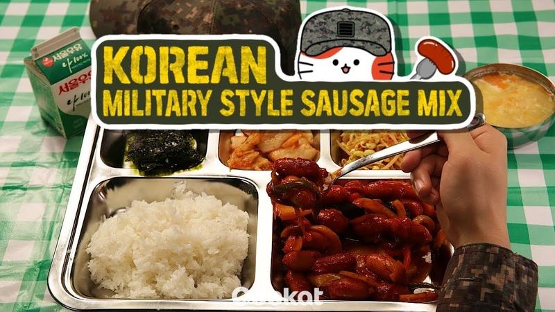 COOKAT Korean Military Style Sausage Mix