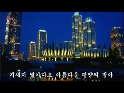 [KCBS online] DPRK TV/Radio — 조선중앙텔레비죤 — Korean Central Television STREAM 21.10.107 (2018)