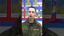 Солдат носит кувалду в замен штык-ножа