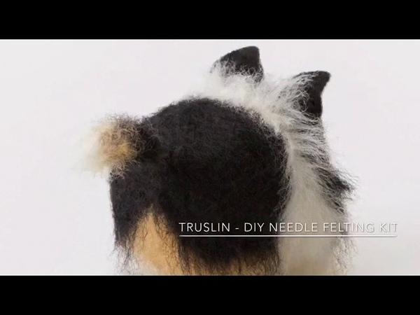 How to needle felt a dog - Collie