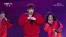 VIDEO 190219 Lay - Mapo Tofu @ CCTV Lantern Festival Gala