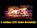 Группа ♫ ВОРОВАЙКИ ♫ ДЕВЧОНКА РЫЖАЯ ♫ 9 ноября 2018 в Санкт-Петербурге!