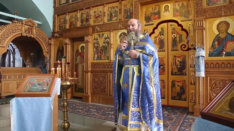 Иеромонах Арсений Армянинов Проповедь в праздник Рождества Божией Матери