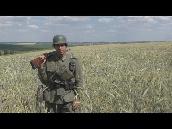 Солдат Вермахта 22 июня 1941 года Wehrmaht soldier 22 june 1941