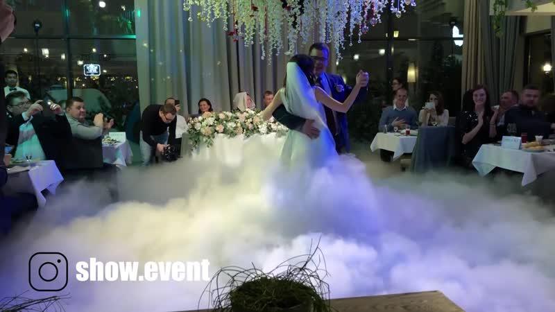 Тяжелый дым в ресторане Бахча Кремлевская набережная в Казани Свадьба