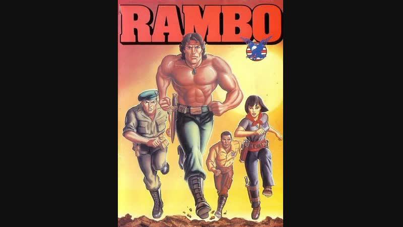 Рэмбо: Спасение / Rambo: The Rescue. 1986. VHSRip