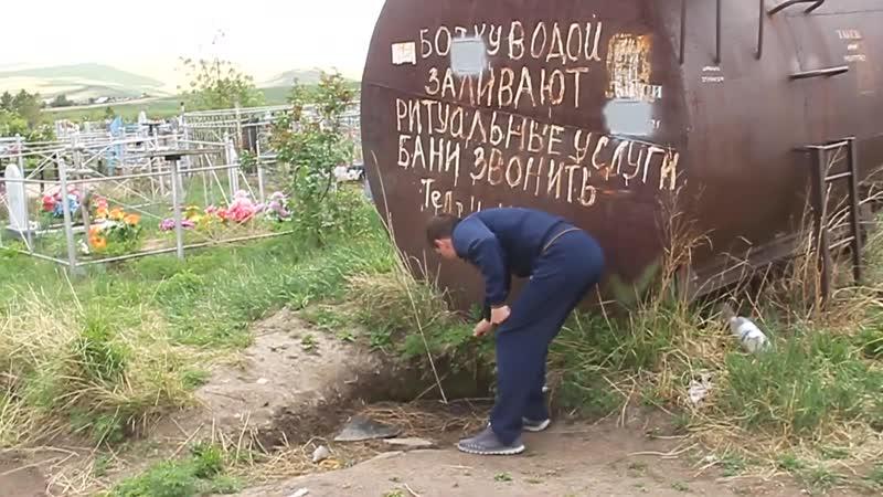 Заветное Степное кладбище в окрестности Краснокаменска
