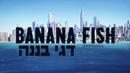 Banana Fish - Openig Hebrew subtitle
