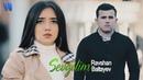 Ravshan Baltayev - Sevgilim | Равшан Балтаев - Севгилим