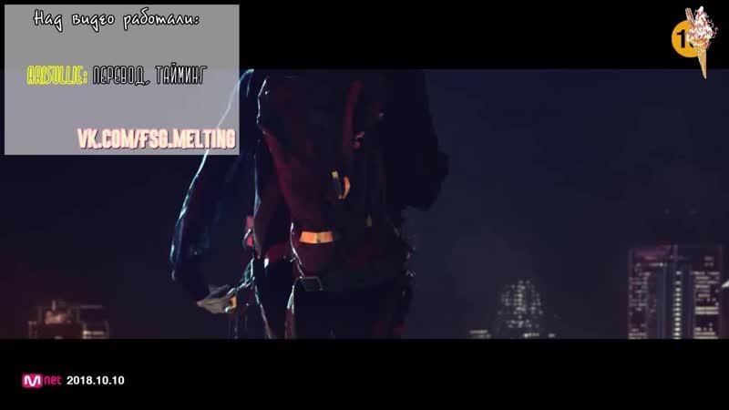 L Melting l NCT 127 - Regular (рус.саб)