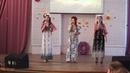 Вокальный ансамбль - MY BELLE - Факультет дошкольного образования