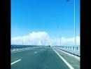Крымский мост Знаменитые арки