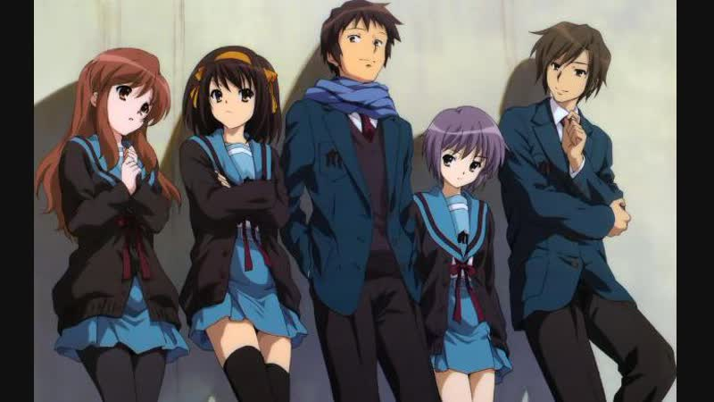 Меланхолия Харухи Судзумии Melanholy of Haruhi Suzumiya AMV feat Adam Lamber Whataya Want from Me