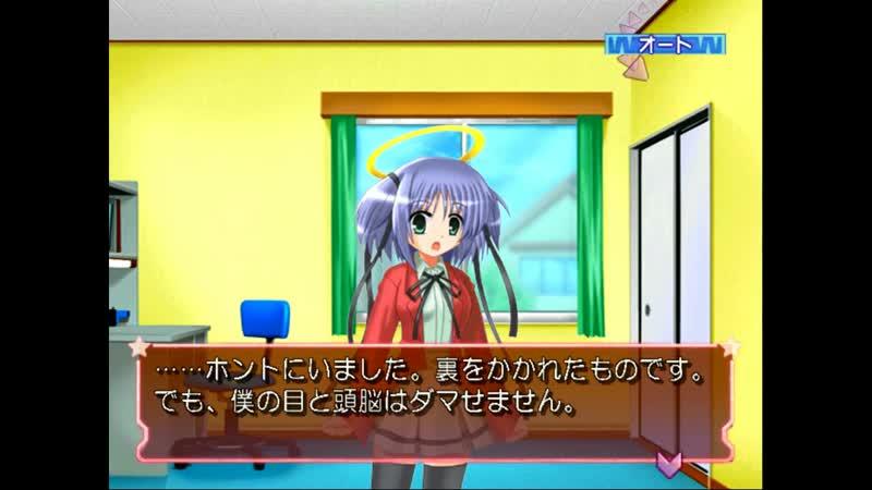 «Game ni Natta yo! Dokuro-chan ~Kenkou Shindan Daisakusen~» [PS2] [Full Playthrough]