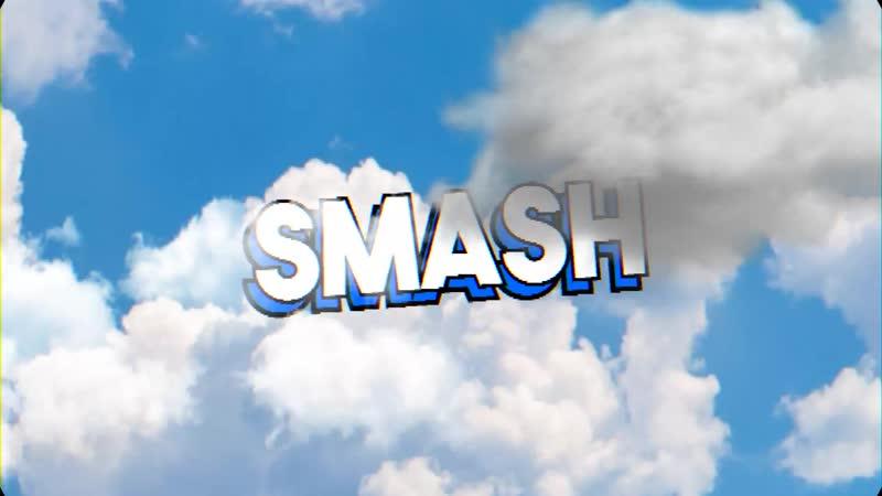 Интро для SMASH