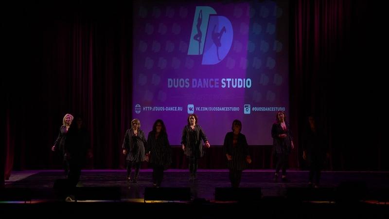 Стрип-пластика 1 уровень/Duos-Dance Studio