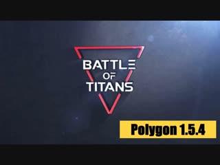 Battle of Titans Polygon 1.5.4