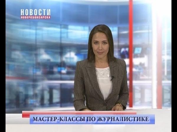 Мастер-классы по тележурналистике для воспитанниц «Volga Models» завершились