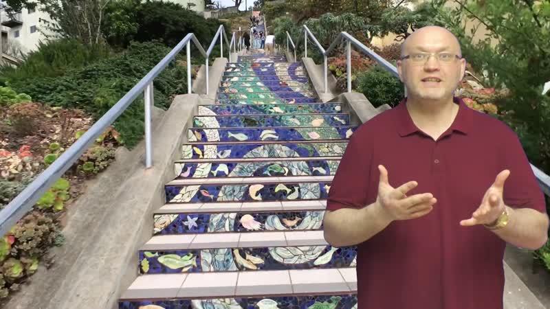 Мозаичная лестница в Сан-Франциско Tiled Steps