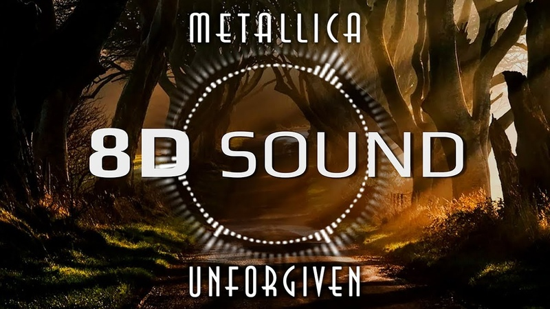 Metallica - Unforgiven (8D AUDIO)