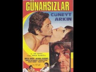 Günahsızlar(1973)Cüneyt Arkın-Sevda Ferda-Arzu Okay
