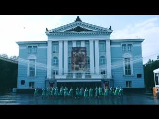 Танцевальный флешмоб организаторов